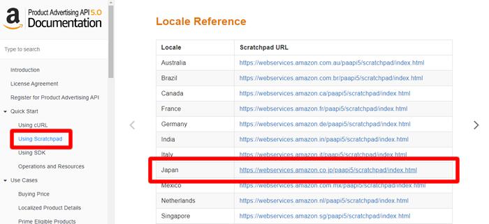 「PA-API v5」をデモ起動するの「Using Scratchpad」で「Locale Reference」から「Japan」を選ぶ